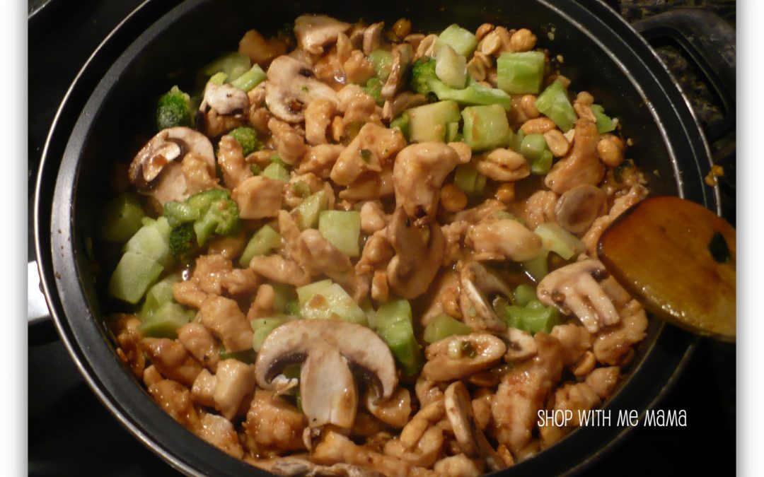 Vegetable Chicken Stir Fry Recipe