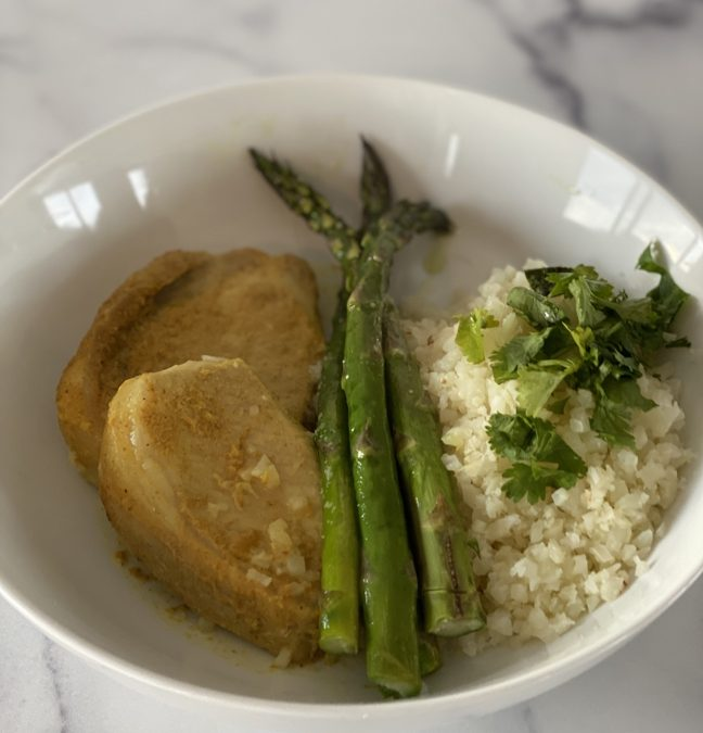 Oven-Baked Curry Pork Chops Recipe